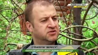 Президент ФК Верес: Задача команды попасть в первую шестерку