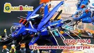 Истребитель Джея с кучей антенн ЛЕГО 70614 LIGHTNING JET LEGO [музей GameBrick]