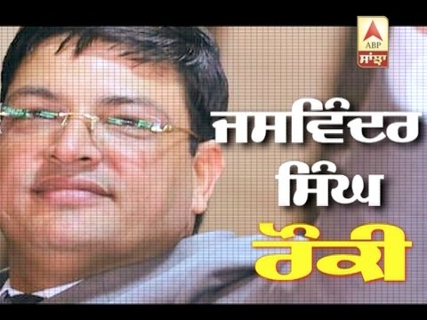 Gangs of ਪੰਜਾਬ: Story of Gangster Jaswinder Singh Rocky
