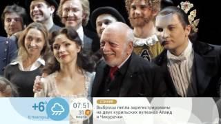 """Легендарный режиссер Харольд Принс посетил """"Призрак Оперы"""" в Москве"""