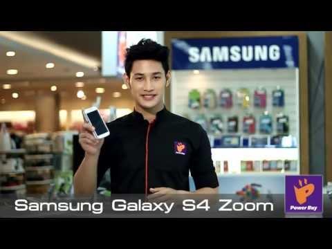 Review Samsung Galaxy S4 Zoom  โดยเพาเวอร์บาย