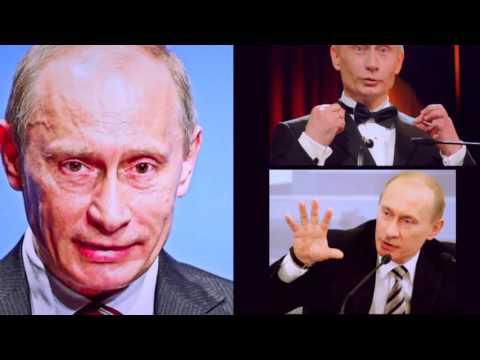 Пластические операции Путина: