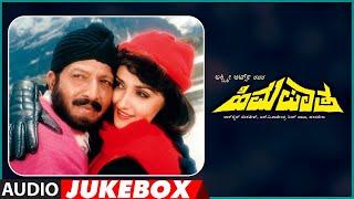 Download Kannada Old Songs | Himapatha Movie Songs Jukebox MP3 song and Music Video