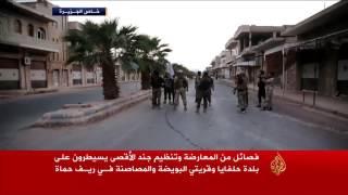 المعارضة المسلحة تسيطر على حلفايا بريف حماة