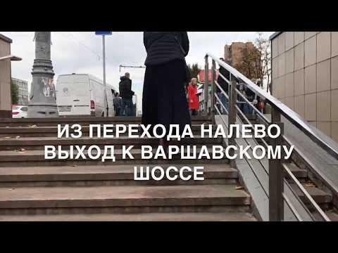 Путь от метро Нагатинская