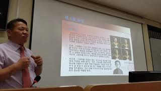 LED 조명박사 이장원 교수의 수원과학대학교 조명 강의…