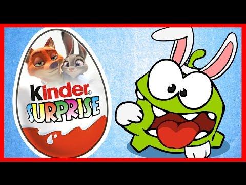 Видео: Киндер Сюрприз. Зверополис. Zootopia. Kinder Surprise