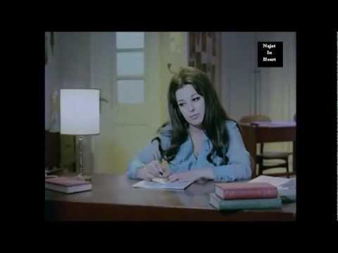 Najat Al Saghira - نجاة الصغيرة - قريبة منسية