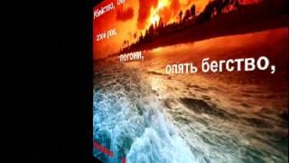 видео Альберто Васкес-Фигероа «Океан. Айза»