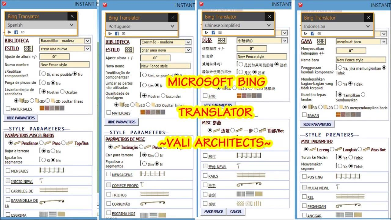 how to change language in sketchup
