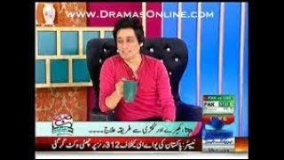 Top Insults of Pakistani Anchors and Celebrities