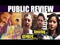 Ek Ladki Ko Dekha To Aisa laga Public Review : Sonam Kapoor   Anil Kapoor   FilmiBeat