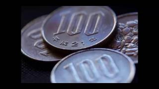 The US Dollar To Yen Exchange Rate Holds 105