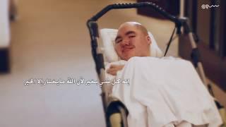 Ammar Film-Eng sub- فيلم عــمار