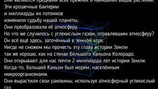 САУНДТРЕК И ТЕКСТ ИЗ ФИЛЬМА ДОМ 4