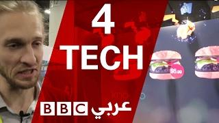تقنية قد تغير مستقبل مشاهدة الأفلام السينمائية-4Tech