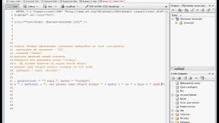 JavaScript Урок 11. Решение домашнего задания