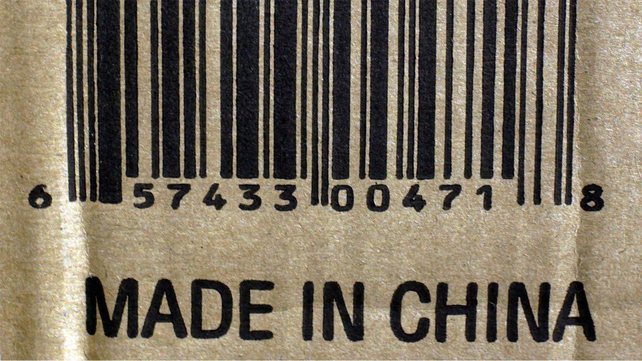 ليه المنتجات الصيني بتبوظ بسرعة؟