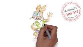 Заяц из ну погоди  Как правильно рисовать Ну погоди поэтапно(Ну погоди. Как правильно нарисовать волка или зайца из мультфильма Ну погоди поэтапно. На самом деле легко..., 2014-09-11T16:06:02.000Z)
