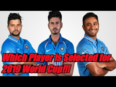 2019 World cup Indian players Full lists Official News!!!