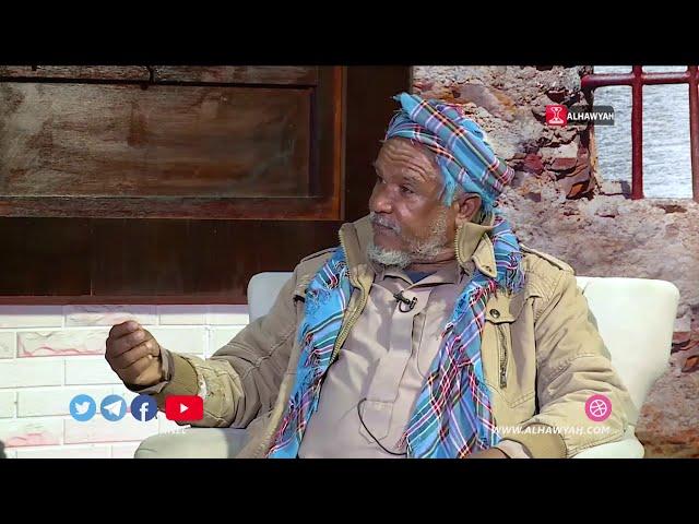 نافذة العدالة | ابن حضرموت يناشد أبناء الجنوب و3  قتلى ضحية غنمة | قناة الهوية