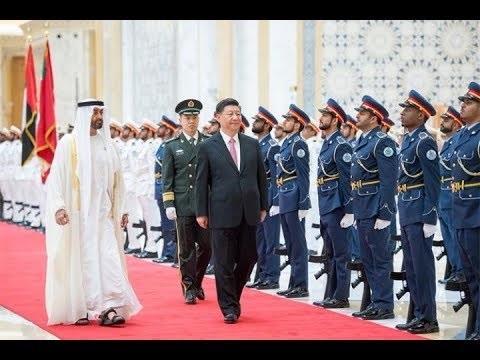 New World Order Forming Chinese President Xi @ United Arab Emirates State Visit July 2018
