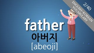 Learn Korean Vocabulary With Songs (2/40) | English To Korean | Let's Learn Words Related To People!