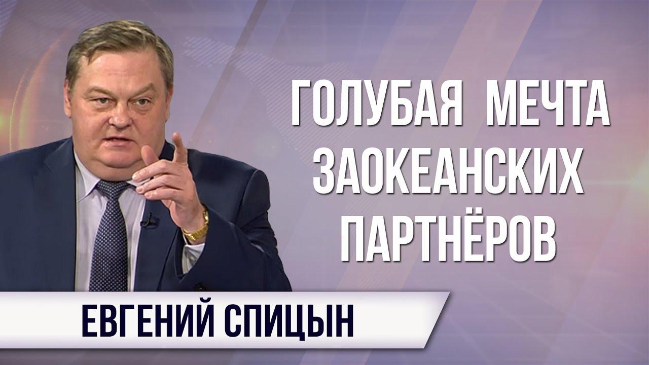 Евгений Спицын. Без науки Россия может забыть о статусе великой державы