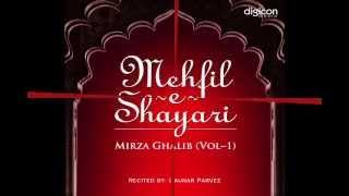 Mirza Ghalib Shayari - Bas Ke Dushwar Hai