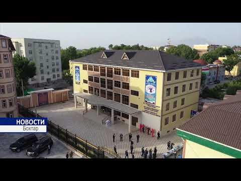 Диагностический центр «Дурахш» и «Медико-социальный колледж города Бохтар».