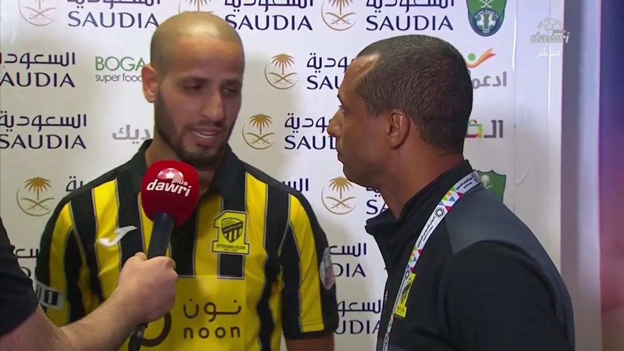 لاعب الاتحاد كريم الأحمدي: المدرب طلب منا ان نستمتع، وهدف السومة رائع
