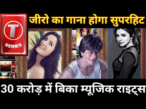 Big News ! ShahRukh Khan Zero Music Rights Deal With T-Series Rs 30 Crore ?