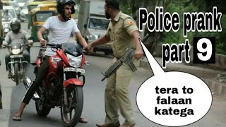 Police New Traffic Challans PRANK 9| ANS Entertainment | 2019 Prank in INDIA latest