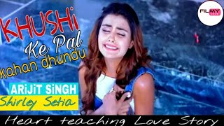 Khushi Ke Pal Kahan Dhundu | Shirley Setia | Latest Hindi Sad Song 2019 cute Love Story