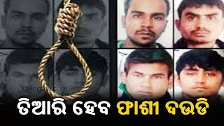 """Dummy Execution"" With Sacks Done At Tihar For Nirbhaya Convicts' Hanging"