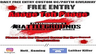 Pubg Mobile live Giveaway Daily Free Entry Custom 17 Aug2020 [Gun Point Star Live Now]