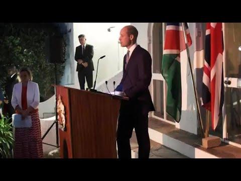The Duke Of Cambridge Visit & Speech | Namibia 2018