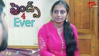 Friends For Ever    Telugu Short Film 2017    By Shiva Kommisetti