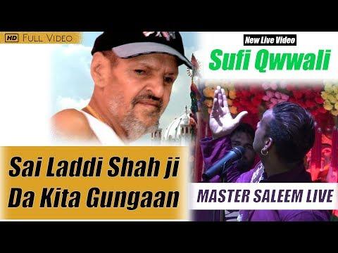 Master Saleem Live |  Dera Baba Murad Shah Ji New Qwwali | New Superhit Qwwali 2018