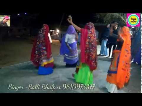 राजा जी मोपे फूलन की बुरसेट//Singer Balli Bhalpur//Dj Rasiya2018