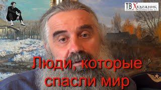 КОВТУН ЮРИЙ АЛЕКСЕЕВИЧ