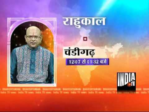 Bhavishyavani (19/10/2011)