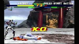 Street Fighter EX Plus Alpha - Skullomania Playthrough