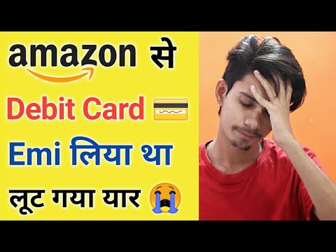 Amazon Debit Card EMI Installment Process cut ¦ Amazon&Flipkart Debit Card EMI Cut Process in Hindi