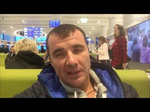 Air Moldova: отзыв, ручная кладь, багаж, рейсы Париж Москва, Москва Венеция с пересадкой в Кишиневе