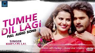 Tumhe Dillagi Latest Superhit Bhojpuri Song 2018 Dj Abhishek Babu Hi Tech Songh