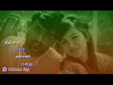 Whatsapp Status Tamil/oxygen Thanthalae