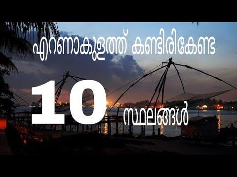 Top ten tourist places in Ernakulam