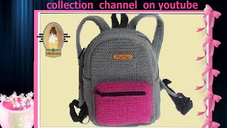 كروشيه شنطة المدرسه بشكل احترافى  حصريا على قناة كولكشن | crochet back bag # كولكشن collection #