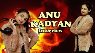 Anu Kadyan अन्नू कादयान_Interview Duniya me Geet Haryane ke _with Amit Chadha